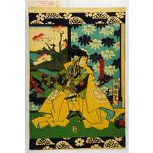 Utagawa Kuniteru: 「川越太郎重頼」 - Waseda University Theatre Museum