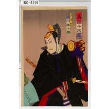 Toyohara Kunichika: 「義経千本桜」「源義経 市川権十郎」 - Waseda University Theatre Museum