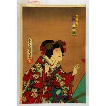 Toyohara Kunichika: 「静御前 市川米蔵」 - Waseda University Theatre Museum