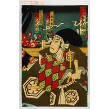 Utagawa Kunisada: 「明治座中まく 千本桜 堀川」 - Waseda University Theatre Museum