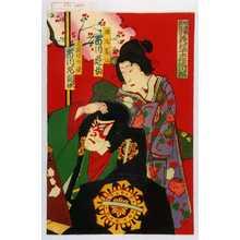 Utagawa Kunisada: 「明治座新狂言 義経千本桜 堀川館」 - Waseda University Theatre Museum