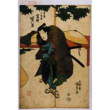 Utagawa Kunisada: 「主馬小金吾 岩井紫若」 - Waseda University Theatre Museum