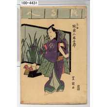 Utagawa Toyoshige: 「弥助 坂東三津五郎」 - Waseda University Theatre Museum