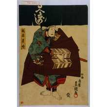 Utagawa Kunisada: 「梶原景時」 - Waseda University Theatre Museum