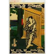 Utagawa Kuniteru: 「いがみの権太」 - Waseda University Theatre Museum