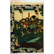 Utagawa Kuniteru: 「梶原景時」「鮨屋弥左衛門」 - Waseda University Theatre Museum