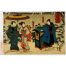 Utagawa Kunisada: 「碁盤忠信雪黒石」「主馬小金吾武郷」「権太妹おさと」「いがみの権太」 - Waseda University Theatre Museum