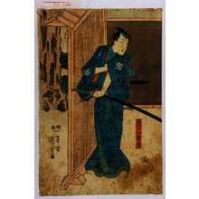 Utagawa Kuniyoshi: 「主馬小金吾」 - Waseda University Theatre Museum