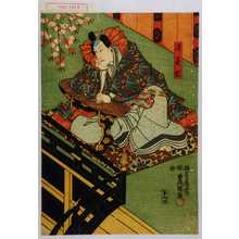 Utagawa Kunisada: 「源義経」 - Waseda University Theatre Museum