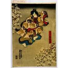 Utagawa Kunisada: 「きつね忠信」 - Waseda University Theatre Museum