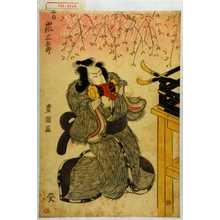 歌川豊国: 「忠信 嵐三五郎」 - 演劇博物館デジタル