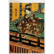 Utagawa Kunisada: 「静御前」 - Waseda University Theatre Museum