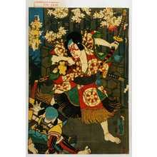 Utagawa Kunisada: 「狐忠信」 - Waseda University Theatre Museum