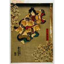 歌川国貞: 「きつね忠信」 - 演劇博物館デジタル