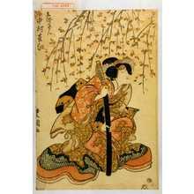 Utagawa Toyokuni I: 「しづか御ぜん 中村松江」 - Waseda University Theatre Museum