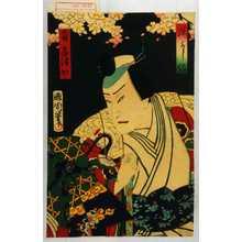 Toyohara Kunichika: 「源よし経」「妾しつか」 - Waseda University Theatre Museum