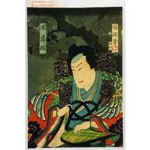 Utagawa Kuniteru: 「源義経」 - Waseda University Theatre Museum