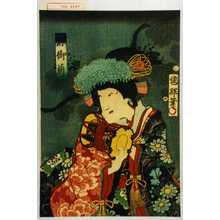 Utagawa Kuniteru: 「静御前」 - Waseda University Theatre Museum
