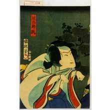 Utagawa Kuniteru: 「源九郎狐」 - Waseda University Theatre Museum