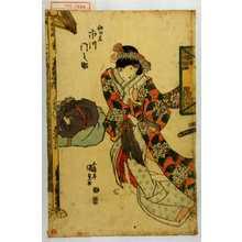 Utagawa Kunisada: 「郷の君 市川門之助」 - Waseda University Theatre Museum