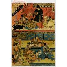Utagawa Kunisada: 「義経千本桜」「大序」「序切」 - Waseda University Theatre Museum