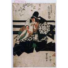 Utagawa Toyokuni I: 「武蔵坊弁慶 市川鰕十郎」 - Waseda University Theatre Museum