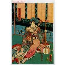Utagawa Kunisada: 「義経の妾静御前」 - Waseda University Theatre Museum