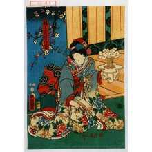 Utagawa Kunisada: 「腰元しのぶ 実郷の君」 - Waseda University Theatre Museum