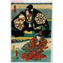 Utagawa Kunisada: 「弁慶」「しづか御前」 - Waseda University Theatre Museum