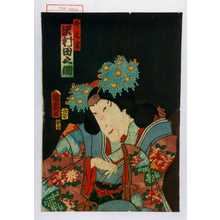 Toyohara Kunichika: 「郷之君 沢村田之助」 - Waseda University Theatre Museum