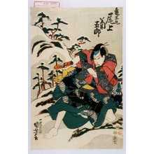 Utagawa Kuniyoshi: 「亀王丸 尾上菊五郎」 - Waseda University Theatre Museum