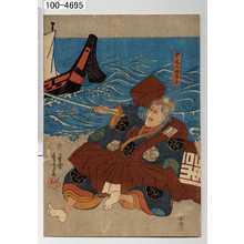 Utagawa Kuniyoshi: 「瀬ノ尾太郎兼康」 - Waseda University Theatre Museum