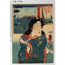 Utagawa Kuniyoshi: 「へ 七ッいろは」「辺 東都富士尽」「海士千鳥」 - Waseda University Theatre Museum