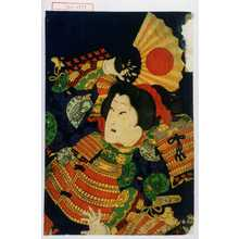 Toyohara Kunichika: 「[]」 - Waseda University Theatre Museum