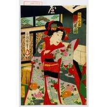 国政: 「扇折小萩 市川米蔵」 - Waseda University Theatre Museum
