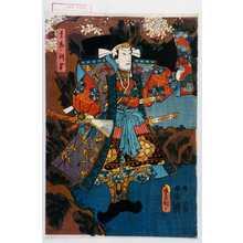 Utagawa Kunisada: 「主馬ノ判官」 - Waseda University Theatre Museum