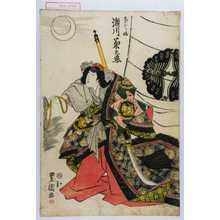 Utagawa Toyokuni I: 「玉おり姫 瀬川菊之丞」 - Waseda University Theatre Museum