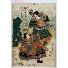 Utagawa Toyokuni I: 「敦盛 岩井粂三郎」「直実 坂東三津五郎」 - Waseda University Theatre Museum