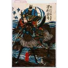 Utagawa Yoshitora: 「熊谷次郎直実 沢村訥升」 - Waseda University Theatre Museum