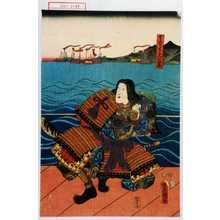 Utagawa Kunisada: 「無官太夫敦盛」 - Waseda University Theatre Museum