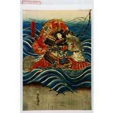Utagawa Kunisada: 「太夫敦盛」 - Waseda University Theatre Museum