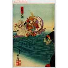 Toyohara Kunichika: 「敦盛 尾上菊五郎」 - Waseda University Theatre Museum