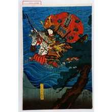 Utagawa Kunisada: 「無官の太夫敦盛」 - Waseda University Theatre Museum