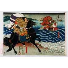 Utagawa Kunisada: 「無官太夫敦盛」「熊谷次郎直実」 - Waseda University Theatre Museum