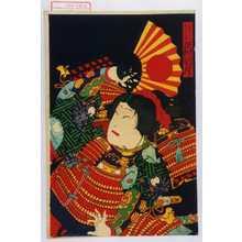 Toyohara Kunichika: 「扇折小萩 実はあつ盛 沢村訥升」 - Waseda University Theatre Museum