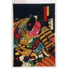 Toyohara Kunichika: 「熊谷次郎直実 坂東薪水」 - Waseda University Theatre Museum