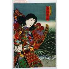 Toyohara Kunichika: 「無官太夫敦盛 市川米蔵」 - Waseda University Theatre Museum
