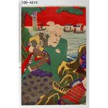 Utagawa Kunimasa III: 「石屋弥陀六 市川左団次」 - Waseda University Theatre Museum