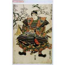 Utagawa Toyokuni I: 「よしつね 沢村源之助」 - Waseda University Theatre Museum