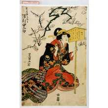 歌川豊国: 「熊谷妻さがみ 沢村田之助」 - 演劇博物館デジタル